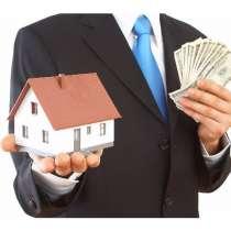 Помогу быстро и дорого продать Вашу недвижимость, в г.Донецк