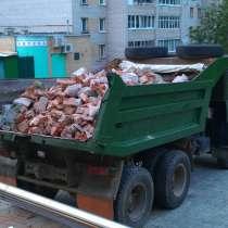 Вывоз мусора Утилизация Спец Техника, в Тольятти