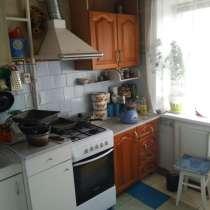 Г. Волгоград Продается трех комнатная квартира 56 м. кв, в Волгограде