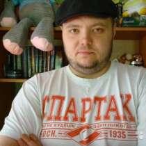 Рабочий бюро бытовых услуг, в Прокопьевске