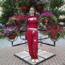 Olesya, 38 лет, хочет найти новых друзей, в Москве