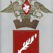 Все что касается периода Великой Отечественной войны, в Казани