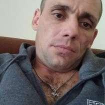 Виталий, 36 лет, хочет пообщаться, в г.Зелёна-Гура