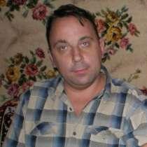 Вадим, 51 год, хочет познакомиться – Познакомлюсь с женщиной, в Москве