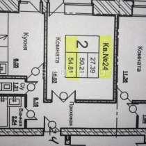 Продам 2х комнатную на переулке Светлогорский, в Красноярске