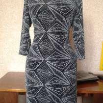 Платье New Look, в г.Черновцы