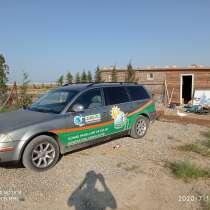 Mini Gunes enerjisi sistem Ferma ucun, в г.Баку