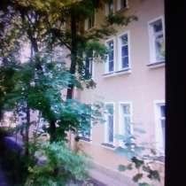 Комната в Санкт-Петербурге на кв-ру в ближайшем ПОДМОСКОВЬЕ, в Санкт-Петербурге