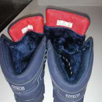 Ботинки, в Казани