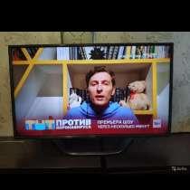 Телевизор, в Лангепасе