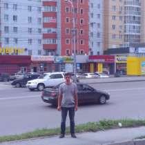 Ремонт кровли, в г.Павлодар