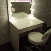 """Свой """"уголок красотки""""- стол+зеркало с подсветкой, в Нижнем Новгороде"""