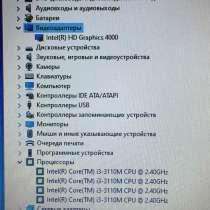 Ноутбук Acer, в Новосибирске