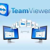 Համակարգիչների ծրագրային սպասարկում teamviewer-ի միջոցով, в г.Ереван