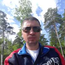 Анатолий, 37 лет, хочет пообщаться, в Иркутске