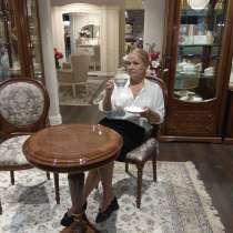 Наташа, 45 лет, хочет пообщаться, в Москве