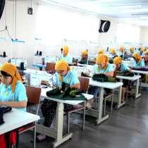 Требуется заказчик на постоянной основе в швейный цех !, в г.Бишкек