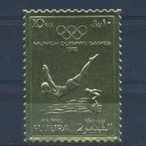 Олимпиада 1972 год, в Казани
