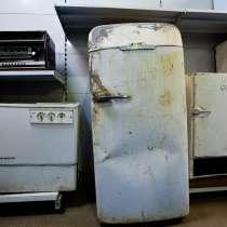 Бесплатно вывезем холодильники, ванны, стиральные машины, в Каменске-Уральском