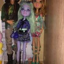 Куклы базовые, в Москве