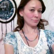 Срочно ищу нуждающихся в изучениии языкам, в г.Астана