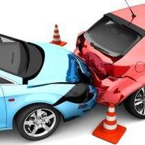 Вызвать аварийного комиссара в Самаре, в Самаре