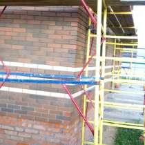 Строительство и ремонт частных домов, в Раменское