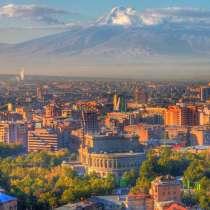 Комерческие помещения в Ереване, в г.Ереван