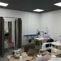 Услуги по ремонту и пошиву одежды и шторы, в Москве
