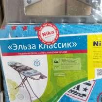 Продаю гладилные доски, в Нижнем Новгороде