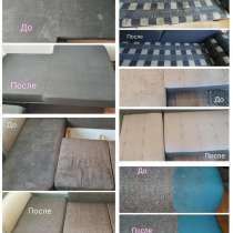 Химчистка мягкой мебели, ковровых покрытий, и матрасов, в г.Йыхви