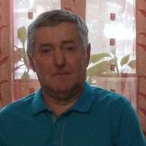 Вик, 49 лет, хочет пообщаться, в Нижнем Новгороде