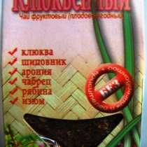 """Чай """"Клюквенный"""", в Челябинске"""