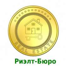 Все сделки с недвижимостью, в Петрозаводске