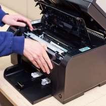 Диагностика и ремонт лазерных принтеров м. Охотный ряд, в Москве