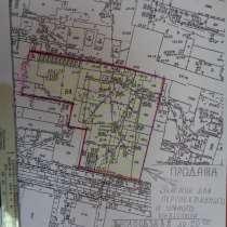Участок в центре города на нем 10-12 квартир 1,5 га. Продажа, в Краснодаре