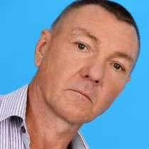 Сергей, 56 лет, хочет познакомиться – Сергей, 56 лет, хочет познакомиться, в Каневской