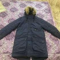 Зимний пуховик Termit, в Нефтеюганске