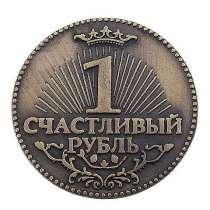 Бизнес партнерство по Санкт Петербургу и Лен. обл, в Санкт-Петербурге