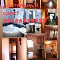 Сдам квартиру, в Приморско-Ахтарске