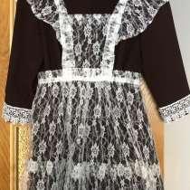 Школьное платье 42-46, в Магадане
