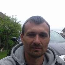 Kolja, 37 лет, хочет пообщаться – Seznamemse, в г.Млада-Болеслав