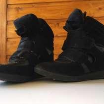 Обувь, в Казани