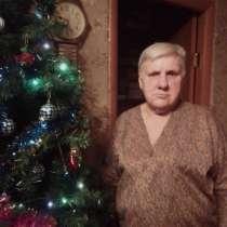 Галина, 62 года, хочет пообщаться – Знакомства, в Кургане