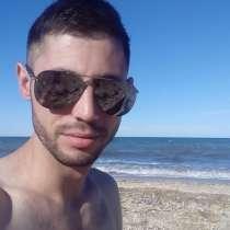 Vitalii, 27 лет, хочет познакомиться – ищу хорошую девушку), в г.Запорожье