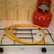 Газовая плита 2х комфорная с газовым баллоном 5 л, в Краснодаре