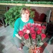Юлия, 38 лет, хочет пообщаться, в Нижнем Новгороде