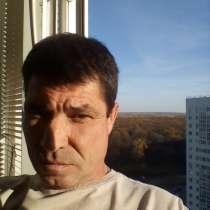 Алексей, 46 лет, хочет познакомиться – Алексей, 46 лет, хочет познакомиться с интересной женщиной, в Уфе