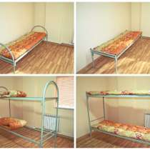 Кровати металлические эконом вариант бесплатная доставка, в Самаре