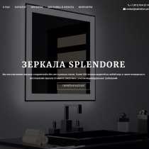 Создание сайтов, в Санкт-Петербурге